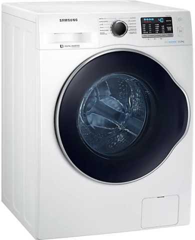 Medidas de lavadora de roupas Samsung 11 Kg EcoBubble - WW11K