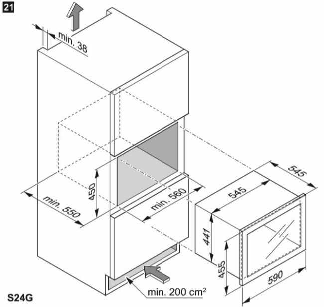 Medidas da Adega Climatizada Dometic S24G - Instalação