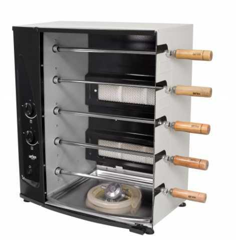 Medidas da churrasqueira Arke 5 espetos de bancada a gás AGR-05