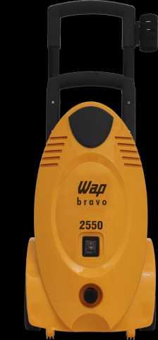 Medidas da Lavadora de Alta Pressão Wap Bravo 2550