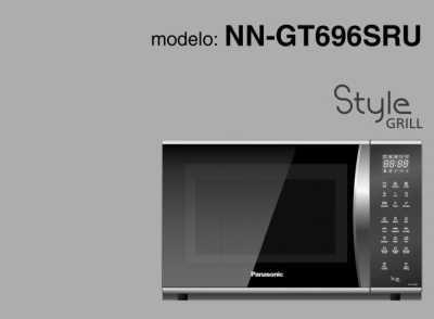 Manual de Instruções do micro-ondas Panasonic 30 litros GT696