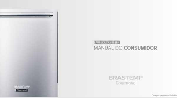 Manual de Instruções da Lava Louças Brastemp 14 serviços - BLB14