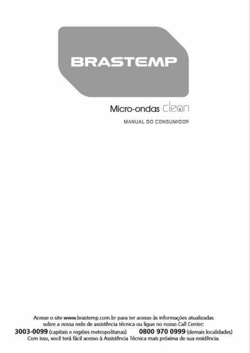 Manual de Instruções do Microondas Brastemp 20 litros BMC20