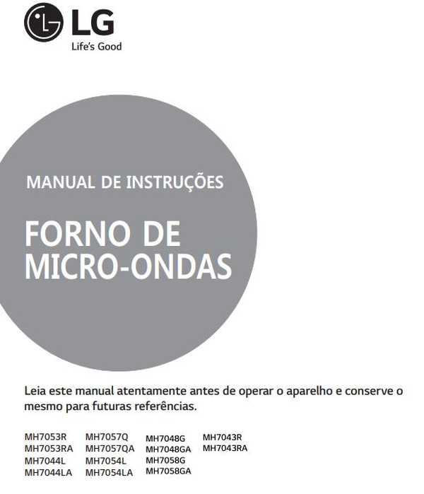 Manual de instruções de microondas LG 30 litros com grill MH7057
