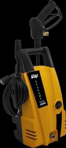 Medidas da Lavadora de Alta Pressão Wap - Atacama Smart 2200