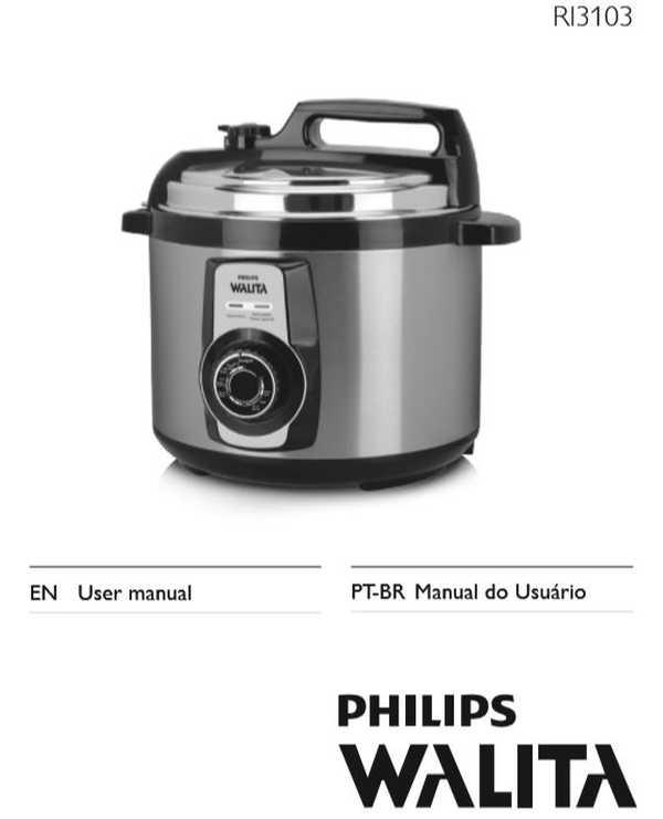 Manual da panela de pressão elétrica Philips Walita RI3103