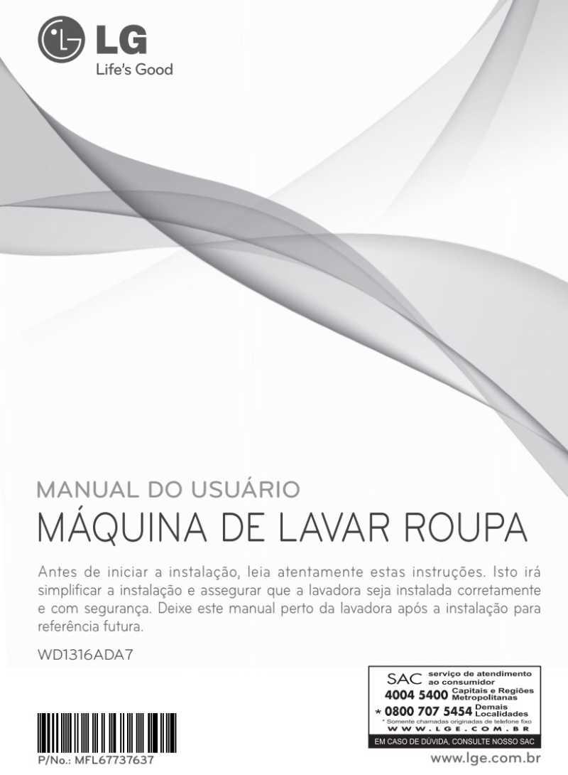 Manual de instruções da lava e seca LG 16 Kg - WD1316