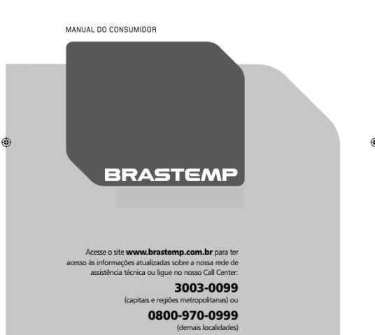 Forno elétrico brastemp - capa manual